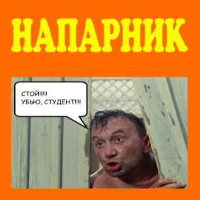 Ссылка на советские комедии