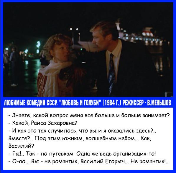 Смешные выражения из советских комедий