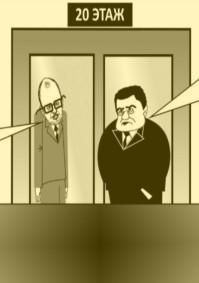 Политическая карикатура анекдот про украину