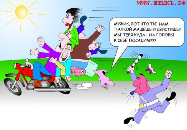 Лучшие анекдоты, приколы, шутки, картинки интернета для хорошего настроения: деревенские байкеры