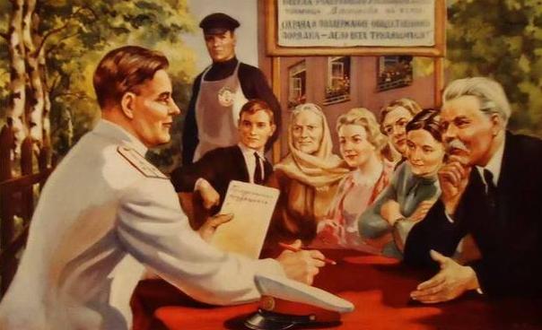 Советская прокуратура плакат