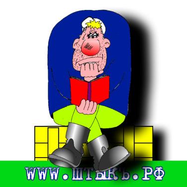 Анекдоты. приколы. юмор с картинками: Трезвый тракторист