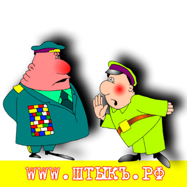 Самые веселые шутки, юмор, приколы, анекдоты про армию