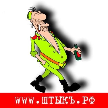 Самые веселые шутки, юмор, приколы, анекдоты в картинках про военных