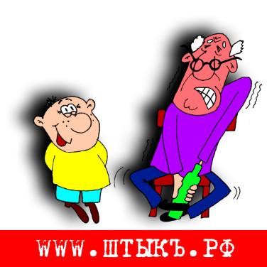 Юмор, приколы, анекдоты с рисунками про детей