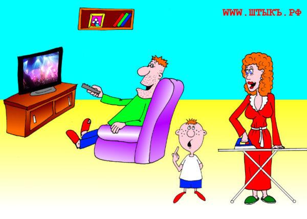 Веселый анекдот с картинками про семью