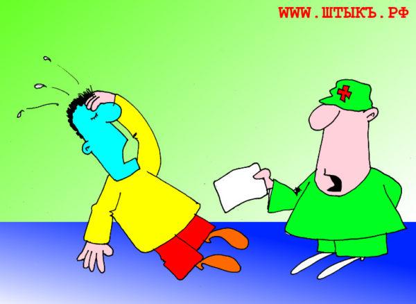 Прикольные анекдоты с карикатурами про очень платную медицину