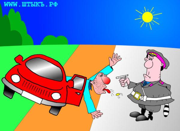 Прикольный анекдот-карикатура про гаишника