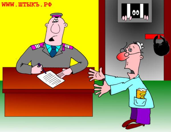 Анекдот с карикатурой про интеллигента и лебедей