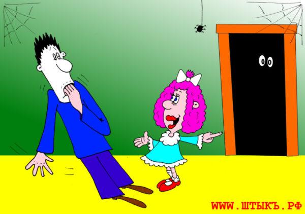 Лучшие смешные анекдоты с картинками про мистику и привидения