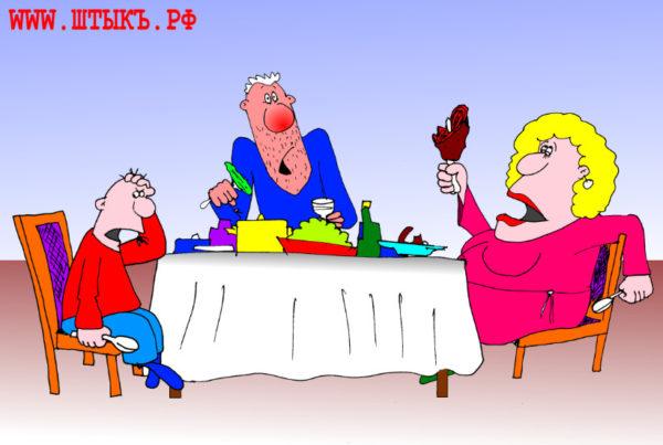 Самые веселые анекдоты и карикатуры про детей