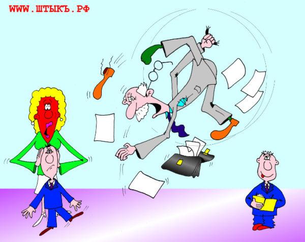 Лучшие анекдоты, смешные картинки, карикатуры про учителей