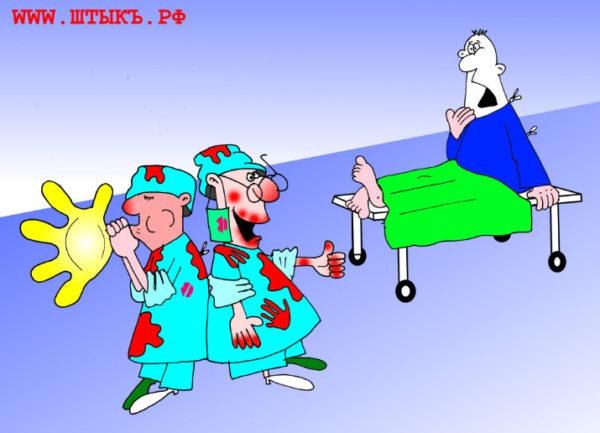 Самый ржачный анекдот с картинками про ржачных врачей
