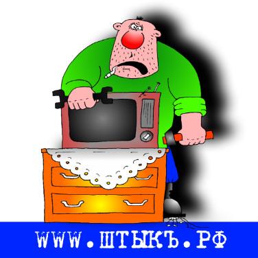Короткий анекдот с карикатурой про деревенского дурачка