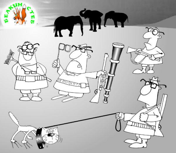 Карикатура- загадка про охотников