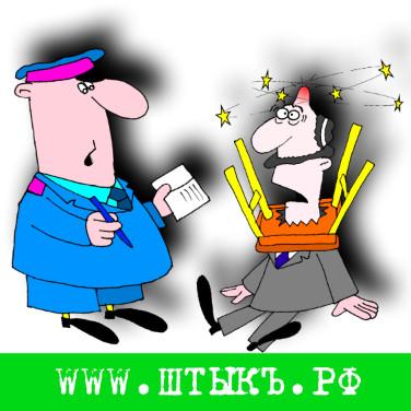 Лучший юмор с веселыми рисунками про интеллигентную полицию