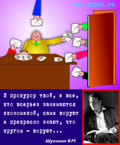 Сатирические карикатуры на Навального