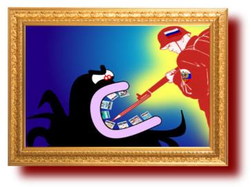 Сатирический фельетон в карикатурах: Как бы чаво