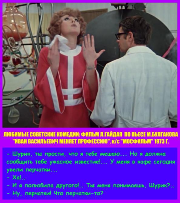 Любимые советские комедии: Фильмы Гайдая