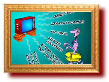Политическая сатира в карикатурах зомбоящик