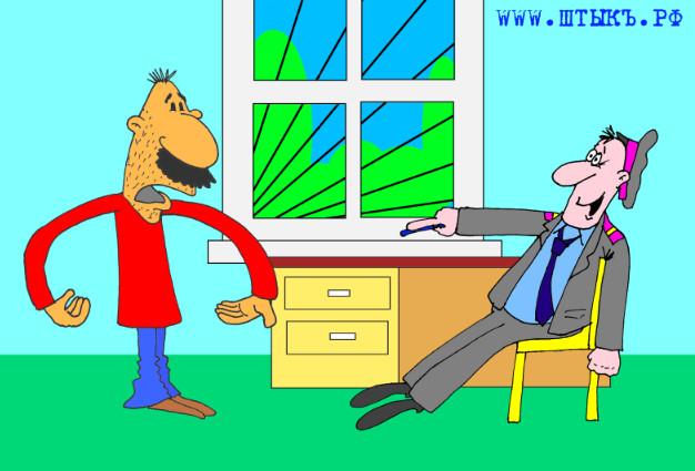Смешные анекдоты и приколы в карикатурах про полицию