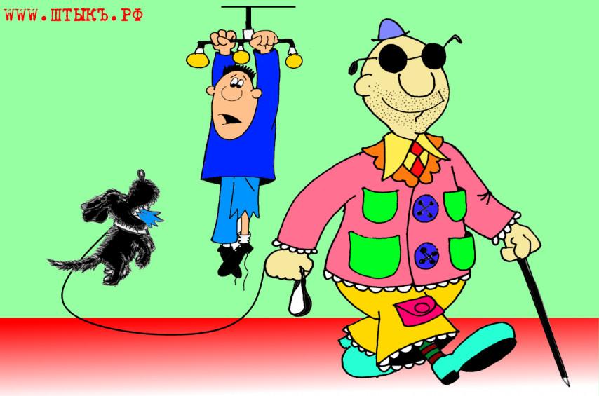 Самые прикольные анекдоты с картинками читать: Продавец и неликвид