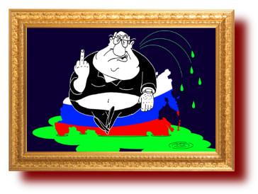 Сатира в карикатурах на злобу дня. Усманов
