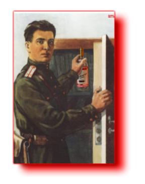 """Пародии, плакаты, приколы: архив газеты """"Штыкъ"""" №1"""