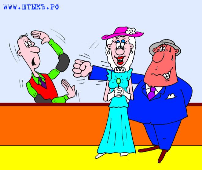 """Веселые рассказы классиков в карикатурах и картинках: О.Генри """"Зеленый"""""""