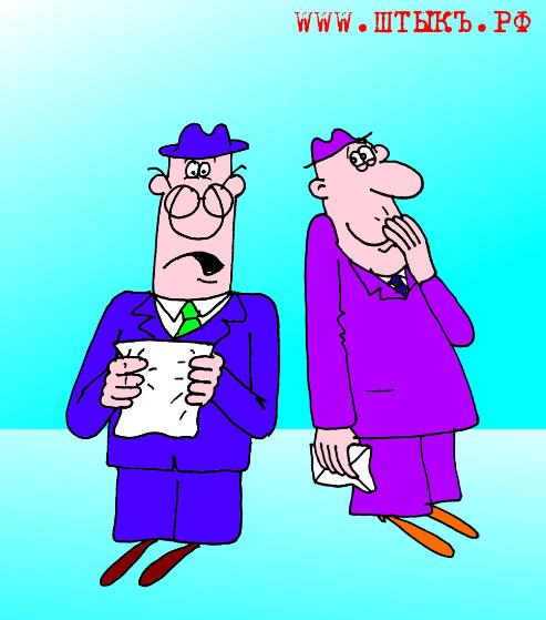 Свежие анекдоты, смешные истории: Приедет дядя и отдаст долги