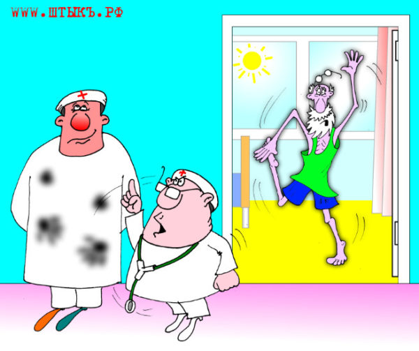 Смешные анекдоты про врачей: Медицина перед юмором бессильна