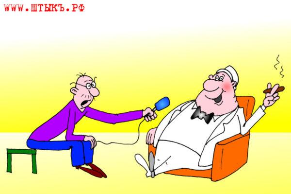 Самые свежие анекдоты в картинках: Счастье миллиардера