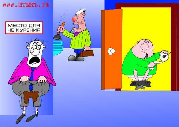 Свежие анекдоты с прикольными картинками: Пора менять систему