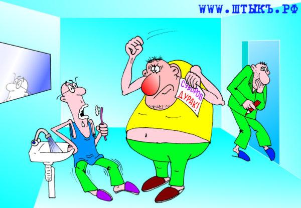 Носатый по фамилии Суворов. Карикатура к юмористическому рассказу