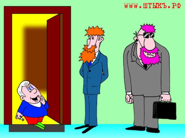 Политический анекдот с карикатурой про президента с бородой