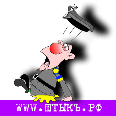 Сатира в карикатурах про СБУ