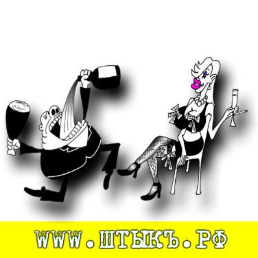 Сатира в карикатурах на казнокрадов