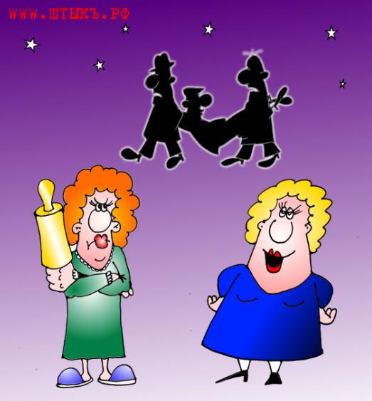Прикольный анекдот с веселой картинкой: женщина со скалкой и примерный муж
