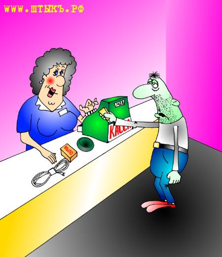 Классный анекдот с картинкой: как продавщица хозтоваров мужика от смерти спасла