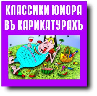 Выражения из советских комедий