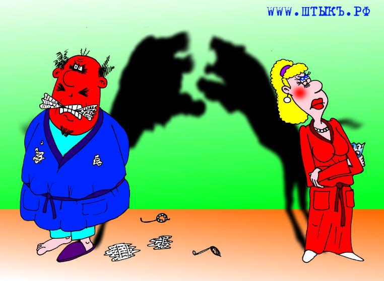 semeynaya-ssora-karikatura