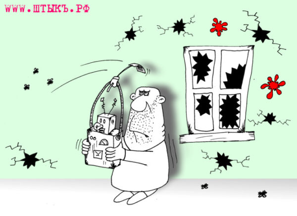 weselaya-karikatura-izobretenie