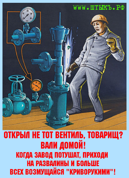 weselye-plakaty-sssr-trud