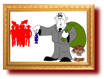 Казнокрады и взяточники