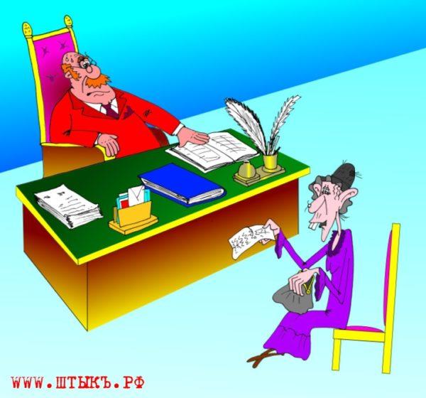 Карикатуры к рассказу Чехова: Старушка