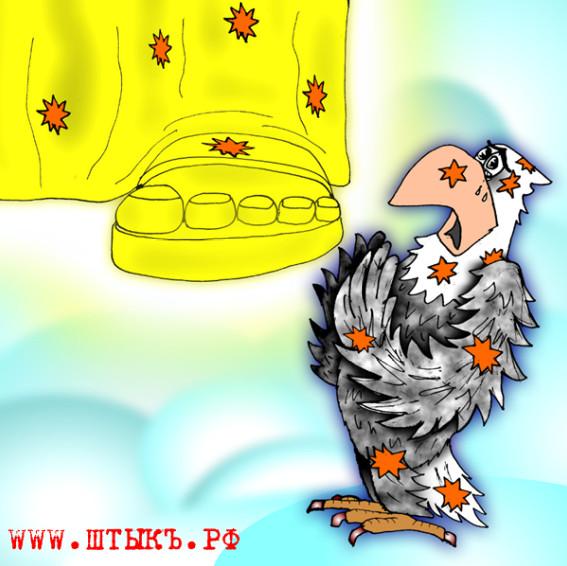 Басни Эзопа в картинках: Орел