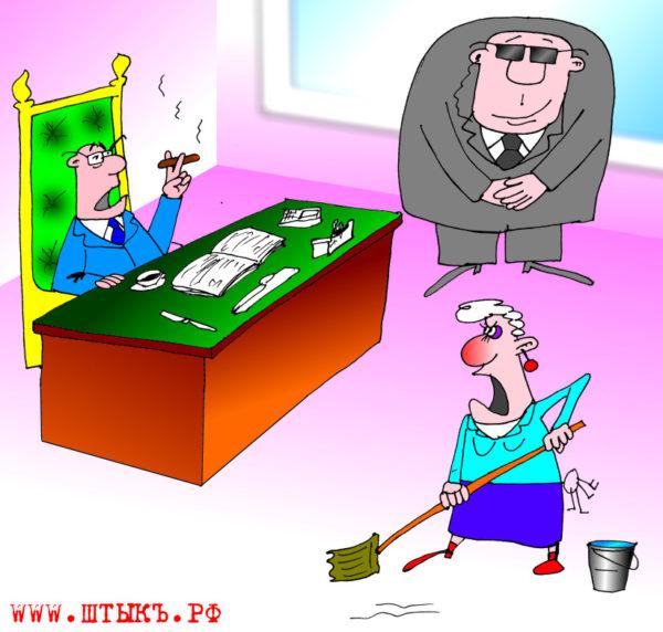 Веселые анекдоты с прикольными картинками про уборщицу