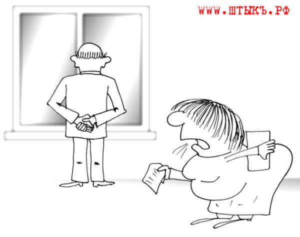 Политические карикатуры: черно-белая реальность