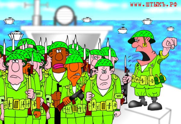 Лучшие карикатуры, анекдоты, веселые шутки: Морские пехотинцы