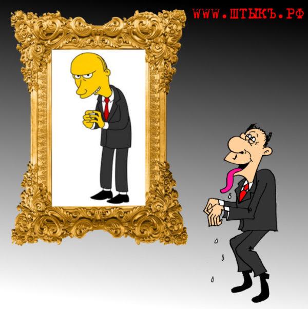 Политическая сатира про выборы